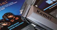 Машинка для стрижки собак Kemei Km-7010, фото 1