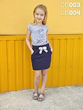 Трикотажная юбочка на девочку Musti (6-14 лет)