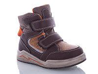 Демисезонные ботинки Kimboo , с 27 по 32 размер, 8 пар