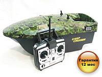 Кораблик прикормочный CarpCruiser Boat-SC радиоуправляемый для доставки снастей в точку лова рыбы