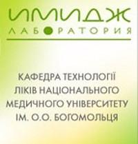 Официальный  интернет - магазин