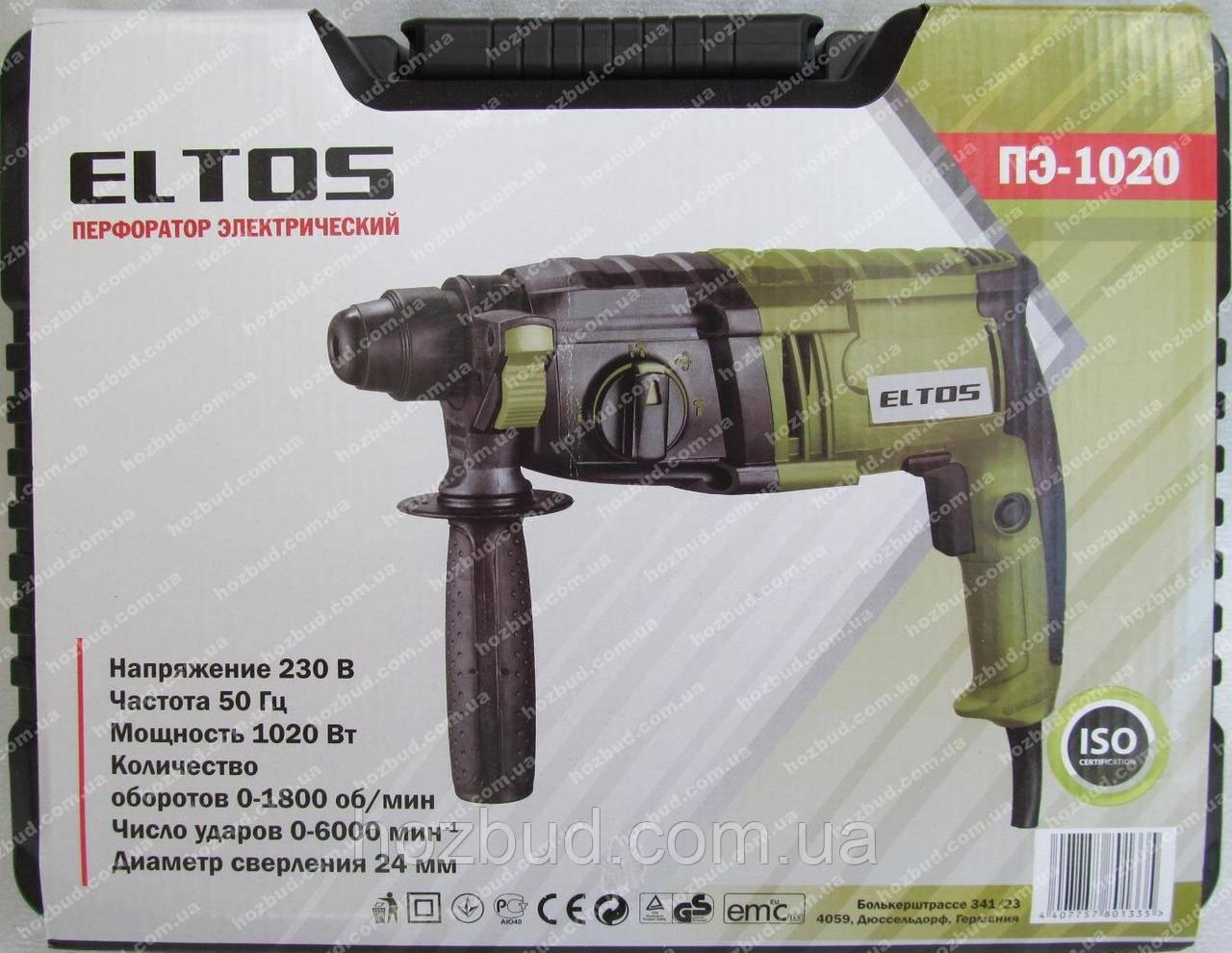 Перфоратор Eltos ПЭ-1020 (3-х режимный)