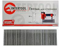 Гвоздь для степлера PT-1603 INTERTOOL PT-8638 38 мм 1,0x1,25 мм 5000 шт/упак.