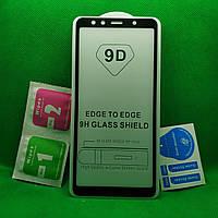 Samsung A7 2018 \ A750 Full Glue Защитное стекло Черный
