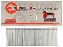 Гвоздь для степлера PT-1603  INTERTOOL PT-8650 50 мм 1,0x1,25 мм 5000 шт/упак.