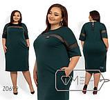 Платье-миди с кокеткой из сетки, короткими рукавами, контрастной молнией по спинки и прорезными, 4 цвета, фото 2