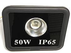 Светодиодный линзованый прожектор SL-50Lens 50W красный IP65 Код.59152, фото 3