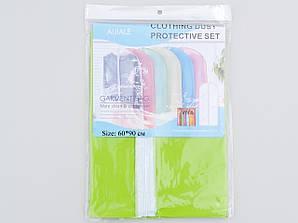 Чехол для хранения одежды из плащевки салатового цвета, размер 60*90 см