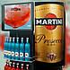 Торговая стойка Martini. От производителя торгового оборудования Bendvis, фото 2
