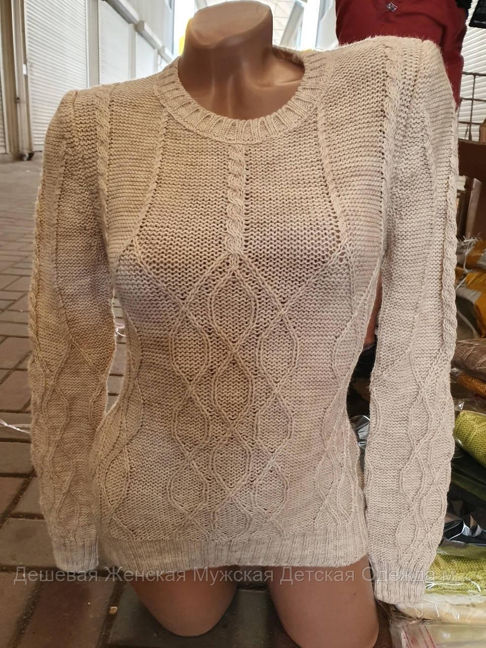 Женский свитер дорогая турция