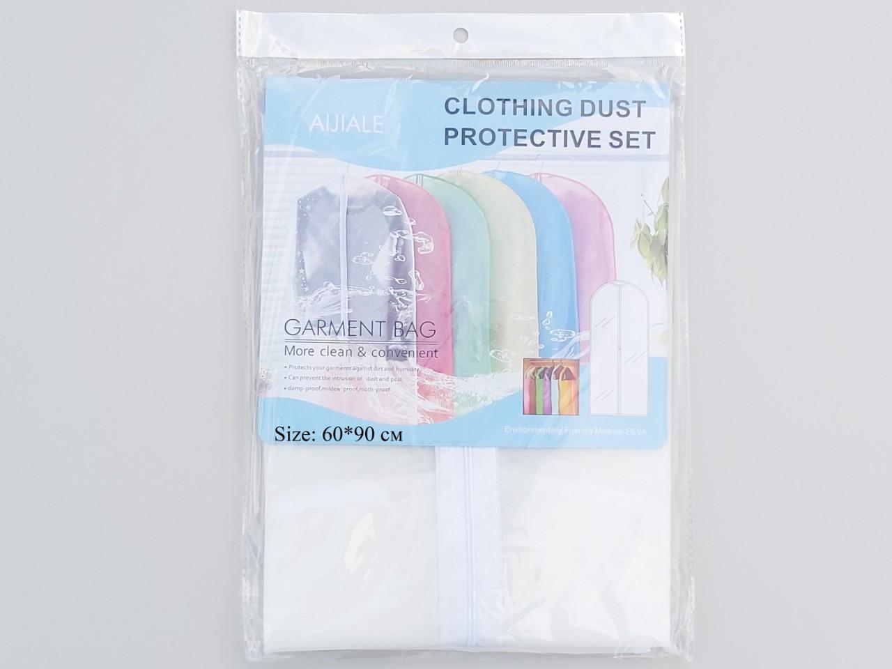 Чехол для хранения одежды из плащевки белого цвета, размер 60*90 см