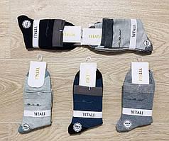 Носки мужские демисезонные хлопок YITALI размер 41-47 ассорти 800018
