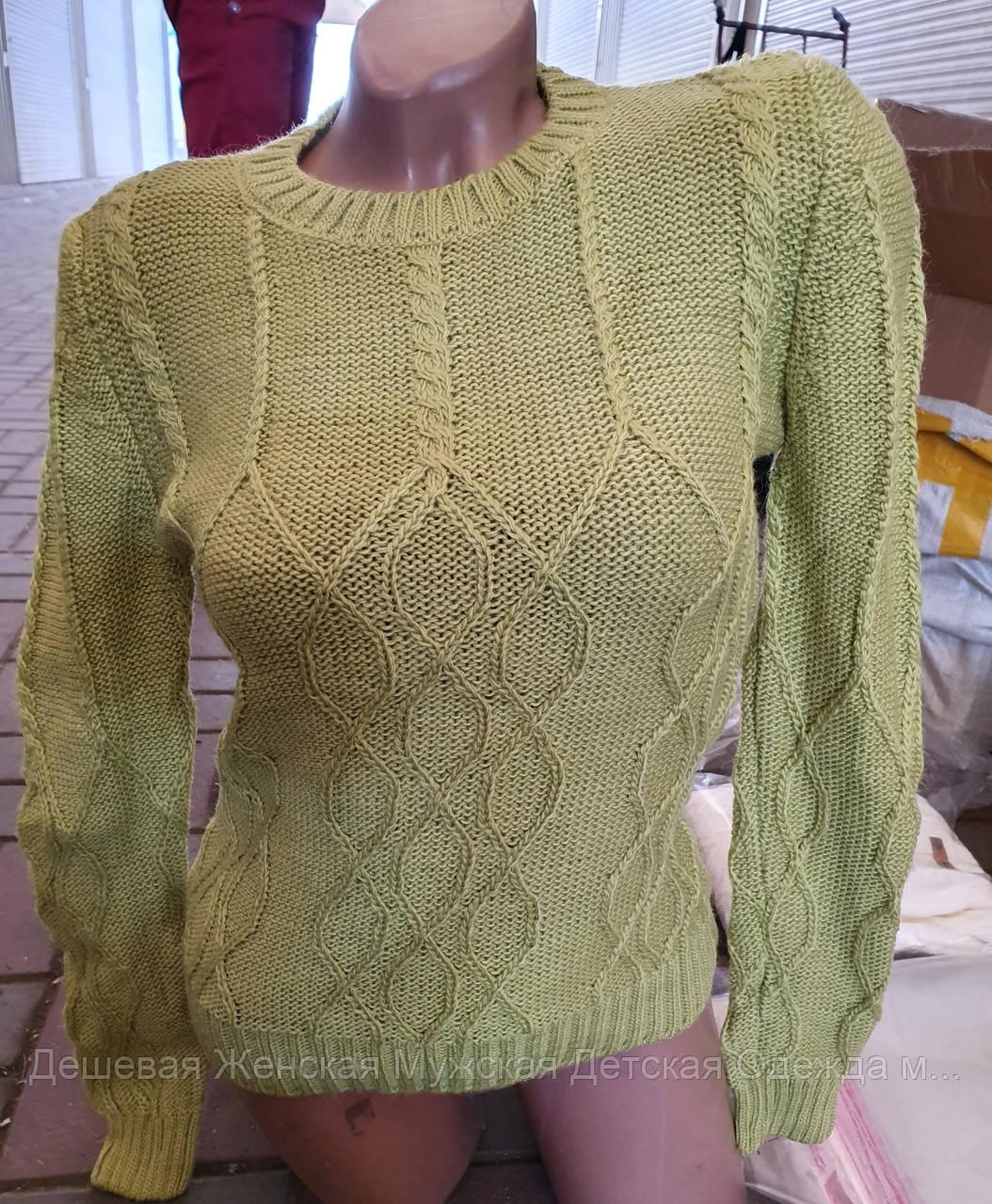 Жіночий светр дорога туреччина