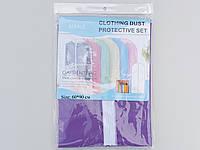 Чехол для хранения одежды из плащевки фиолетового цвета, размер 60*90 см