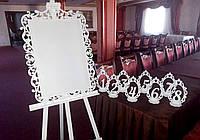 План рассадки гостей и нумерация столов на свадьбу.