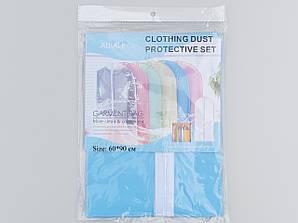 Чехол для хранения одежды из плащевки голубого цвета, размер 60*90 см