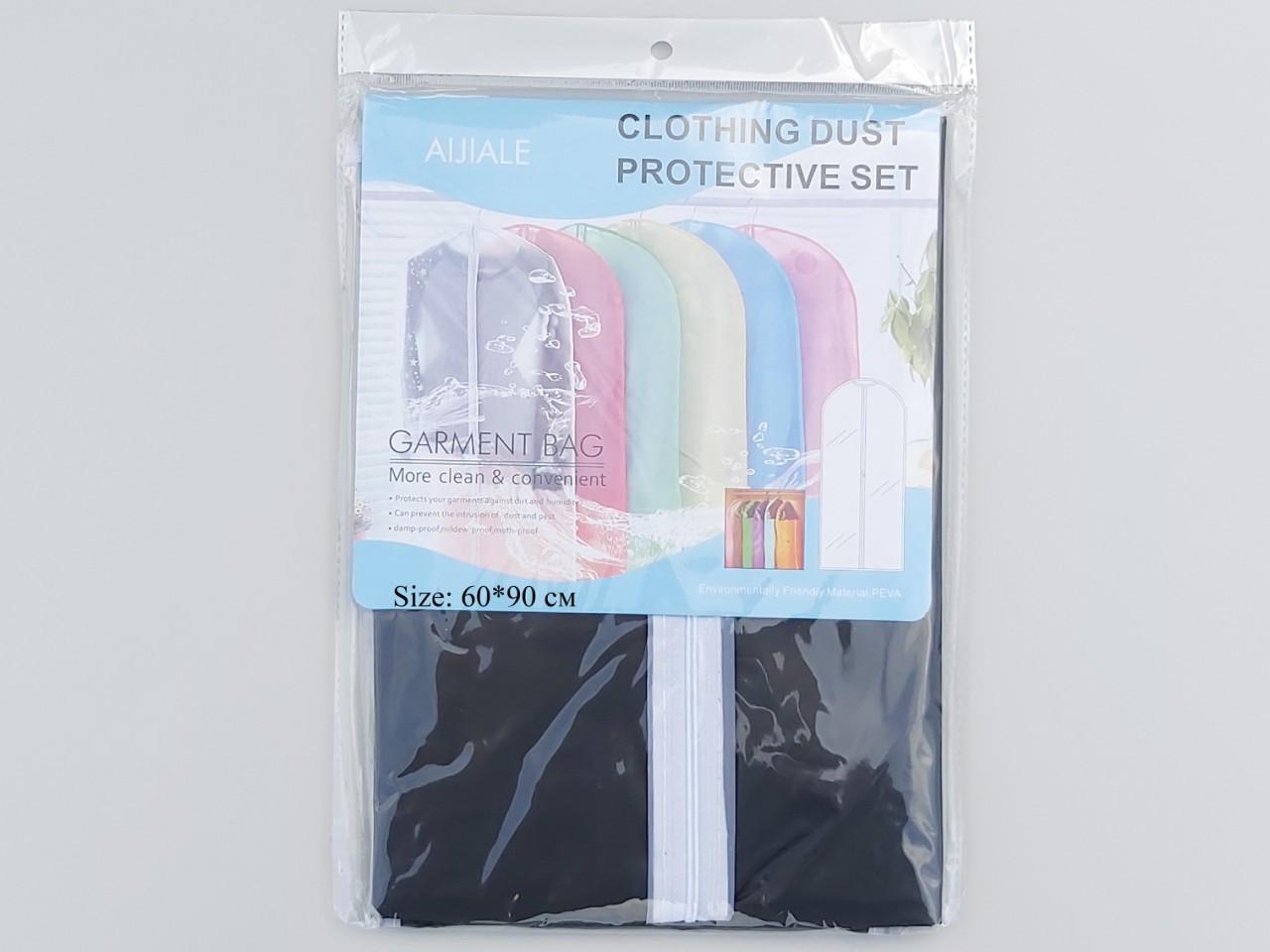 Чехол для хранения одежды из плащевки черного цвета, размер 60*90 см