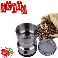 Электрическая кофемолка жерновая Rainberg RB-833 (EV 228)