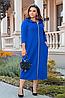 Сукня жіноча на блискавці великого розміру, з 48-62 розмір