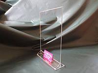 Менюхолдер А5 вертикальный с визитницей, фото 1