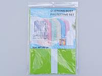 Чехол для хранения одежды из плащевки салатового цвета, размер 60*100 см