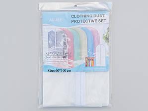 Чехол для хранения одежды из плащевки белого цвета, размер 60*100 см