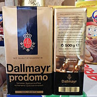 Кофе молотый Dallmayr Prodomo 500г Германия