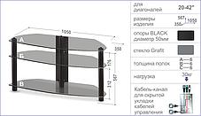 "Тумба под телевизор 20-47"" COMMUS 1050 BL (1050х350х567), фото 2"
