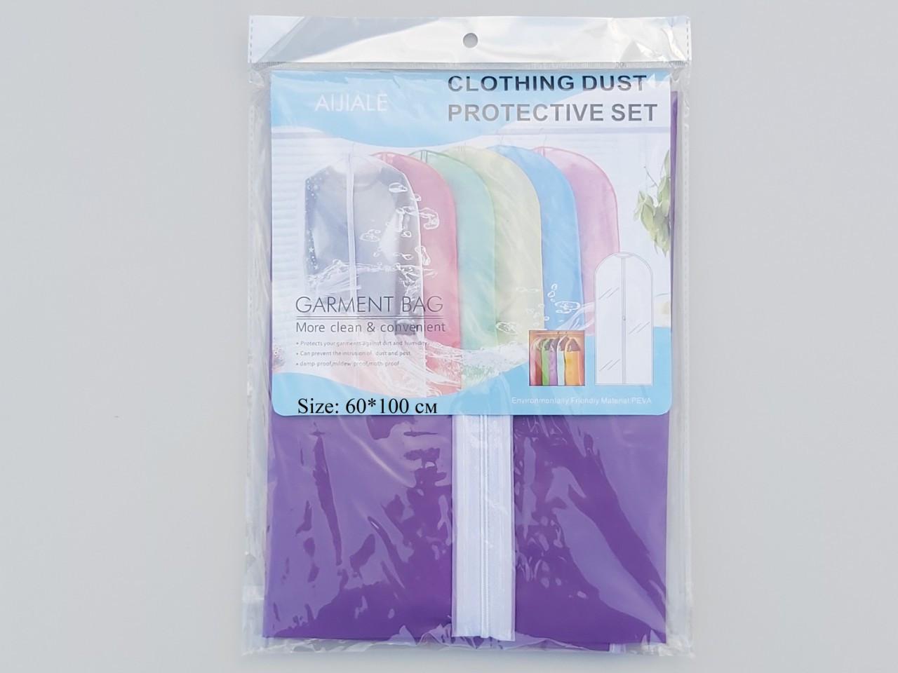 Чехол для хранения одежды из плащевки фиолетового цвета, размер 60*100 см