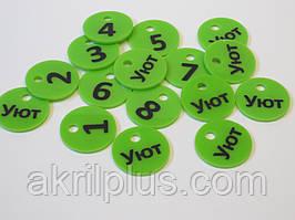 Номерк під ключі 40 мм з гравіюванням логотипу і нумерації