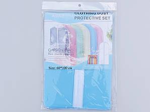 Чехол для хранения одежды из плащевки голубого цвета, размер 60*100 см
