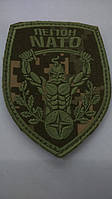 "Нарукавная эмблема""Легіон Nato"""