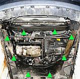 Защита картера двигателя и кпп Renault Vel Satis 2001-, фото 3