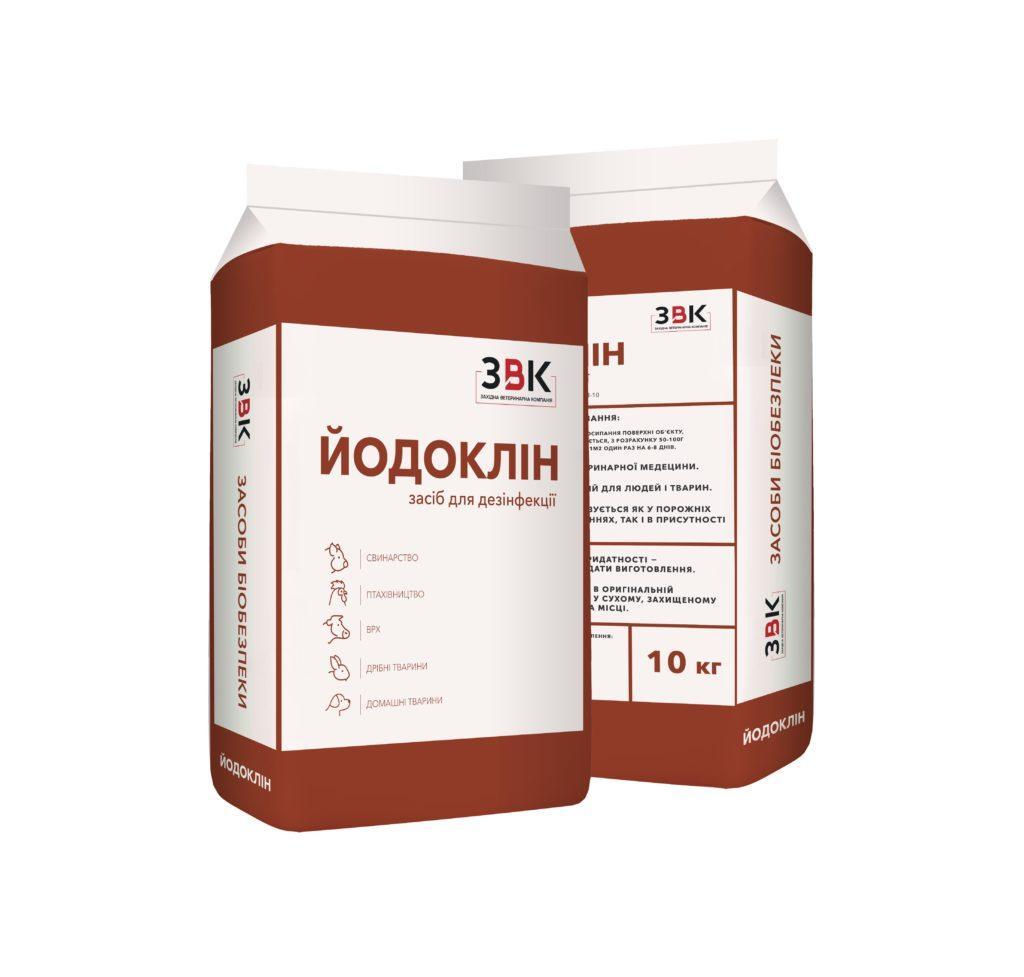 Дезинфицирующее средство Йодоклин 10 кг
