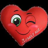 Сердце - подушка антистресс, полистерольные шарики, фото 2