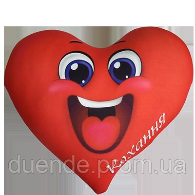 Сердце - подушка антистресс, полистерольные шарики