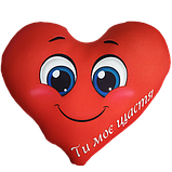 Сердце - подушка антистресс, полистерольные шарики, фото 4