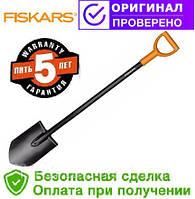 Лопата Fiskars Solid, штыковая длина 117 см (131413) ✓ 100% Оригинал ✓ Гарантия 5 Лет