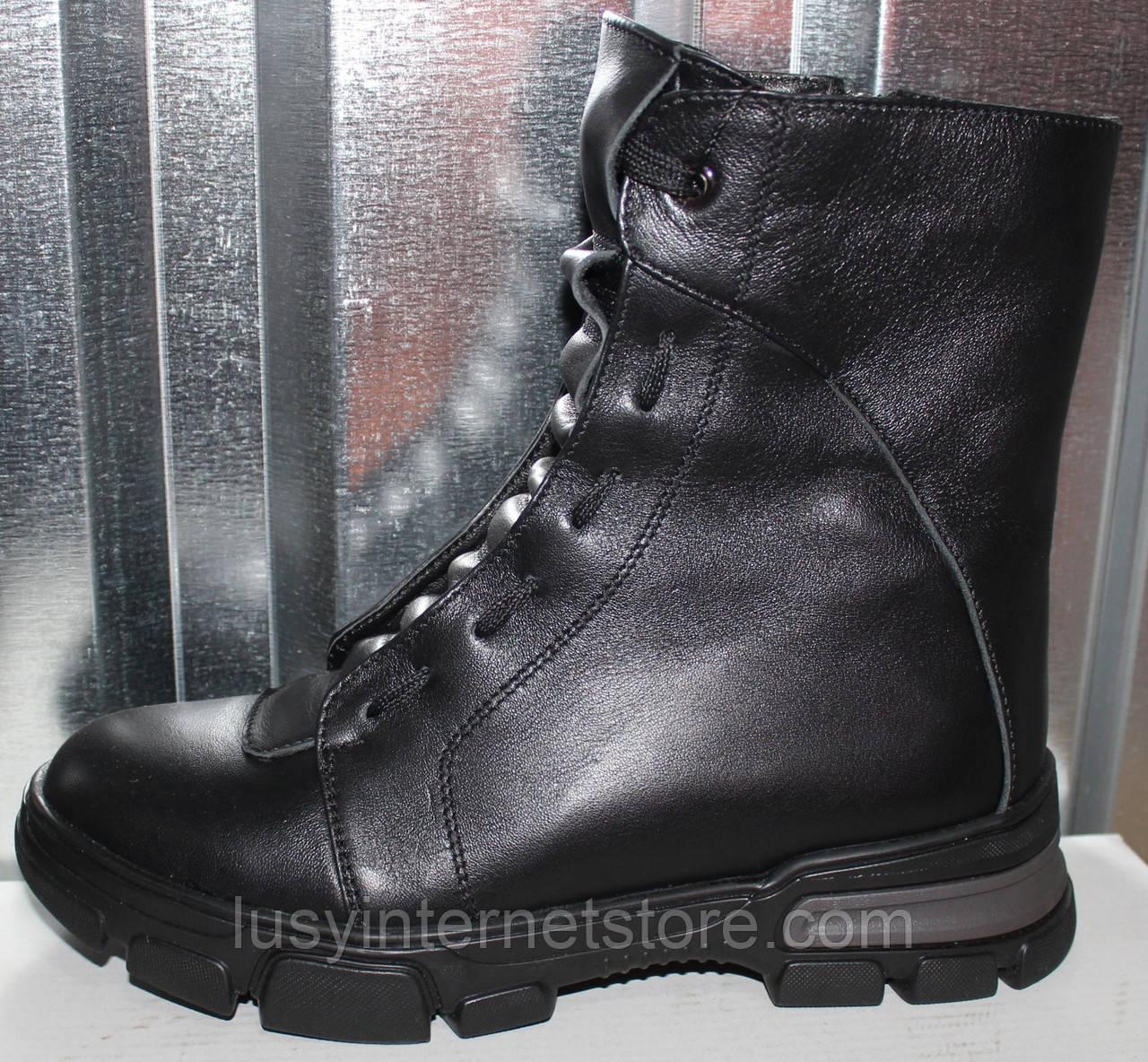 Ботинки черные кожаные женские зимние от производителя модель РИ1011