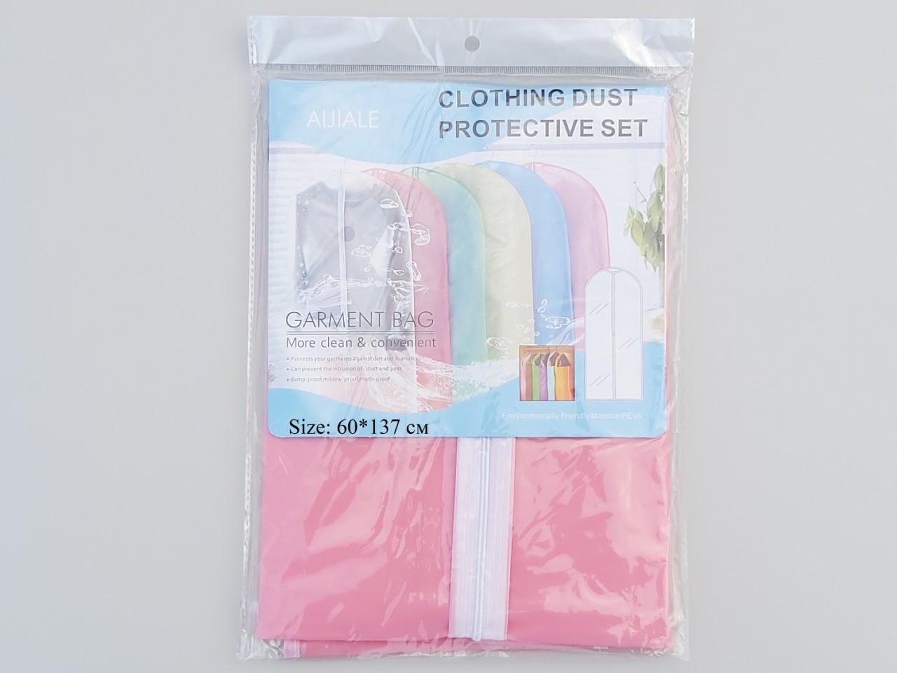 Чехол для хранения одежды из плащевки розового цвета, размер 60*137 см