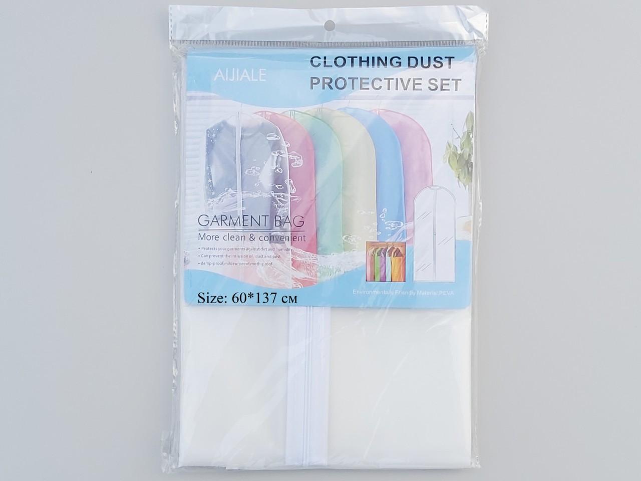 Чехол для хранения одежды из плащевки белого цвета, размер 60*137 см