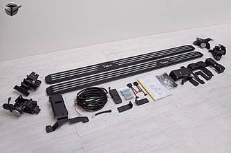 Пороги подножки площадки электрические для Range Rover Vogue L405 ( автоматические )