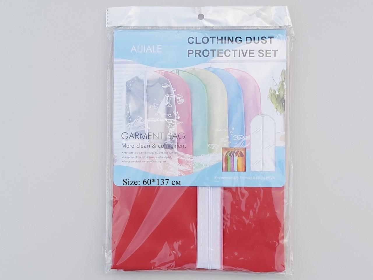 Чехол для хранения одежды из плащевки красного цвета, размер 60*137 см