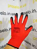"""Перчатки защитные """"MasterTool"""" 83-8401-B (EN420).Размер 10.Трикотаж с нитриловым покрытием на ладони, фото 2"""