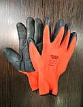 """Перчатки защитные """"MasterTool"""" 83-8401-B (EN420).Размер 10.Трикотаж с нитриловым покрытием на ладони, фото 4"""