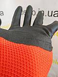 """Перчатки защитные """"MasterTool"""" 83-8401-B (EN420).Размер 10.Трикотаж с нитриловым покрытием на ладони, фото 5"""