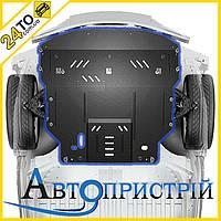 ⭐ Защита двигателя Renault Scenic 2 (2003-2009) Рено Сценик, Автопристрій