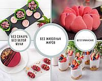 Десерты будущего (для ресторанов, кафе, предприятий)