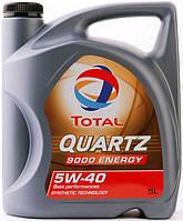 Масло моторне TOTAL QUARTZ 9000 Energy 5w40 5л/4.41 кг SN/CF A3/B4