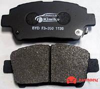 Колодки тормозные передние KIMIKO на BYD  F3